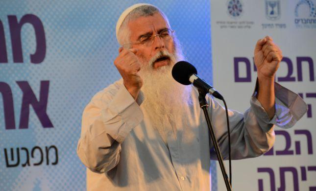 הרב דב זינגר הוא תושב גוש עציון שאותר כחולה קורונה