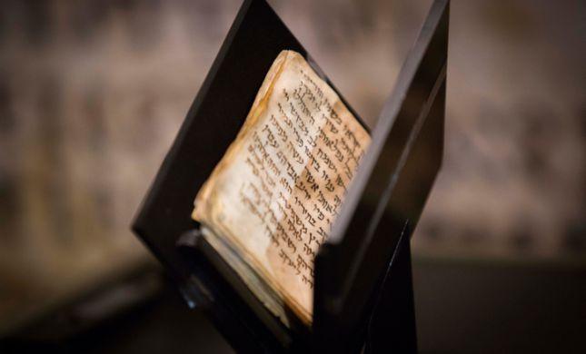 תפילה לנמצאים בבידוד - מלפני 160 שנה