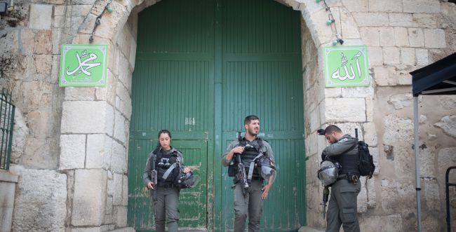 """שוטרי מג""""ב נעזרו בערבים כדי לפעול נגד יהודים"""