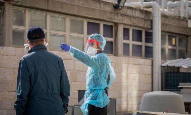 טכנאי רנטגן בשערי צדק התגלה כחולה קורונה