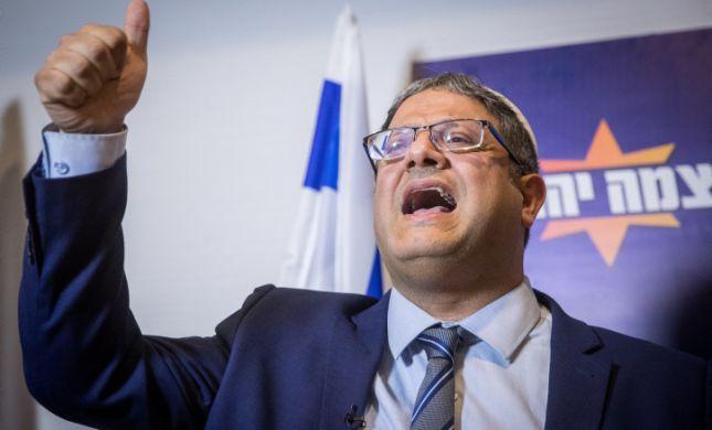 מצעד הטעויות של בן גביר ועוצמה יהודית