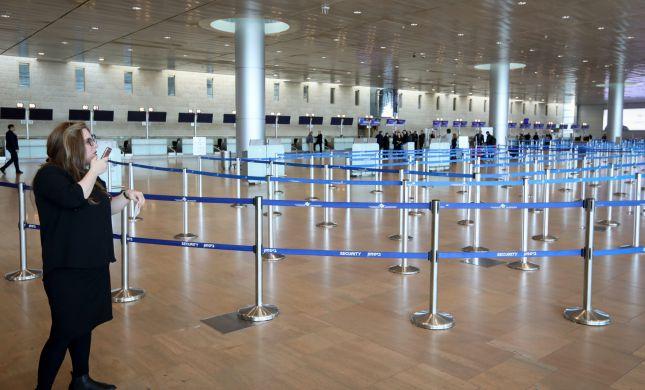 בגלל הקורונה: רשות שדות התעופה בגל פיטורים