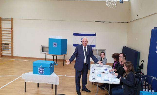 """ריבלין הצביע: """"הפעם יום הבחירות הוא לא יום שמח"""""""
