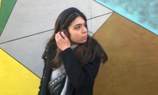 """בוגרת אולפנה מונתה לכתבת מדינית בגלי צה""""ל"""