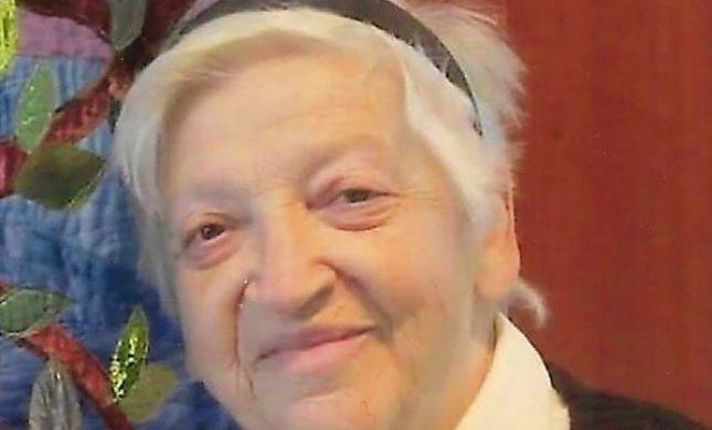 הקורבן ה-15 לקורונה: רוזה שרמן ארבל בת ה-84
