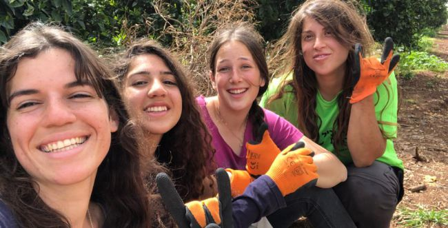 מפלגת 'ימינה' לטובת מתנדבי האגודה להתנדבות