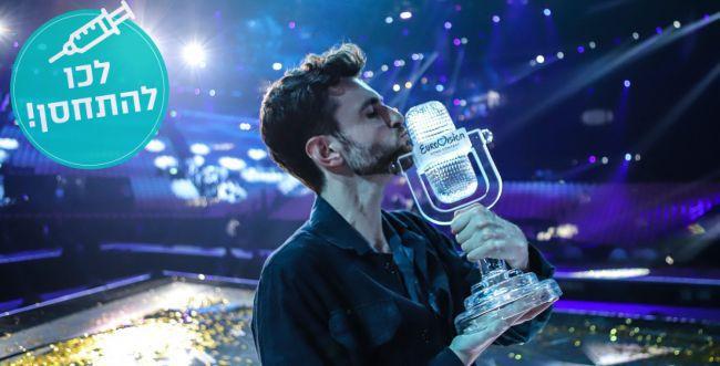 לראשונה בהיסטוריה: תחרות האירוויזיון בוטלה