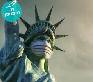 חדשות בעולם, מבזקים חשש: מוטציה חדשה לקורונה אובחנה בניו יורק