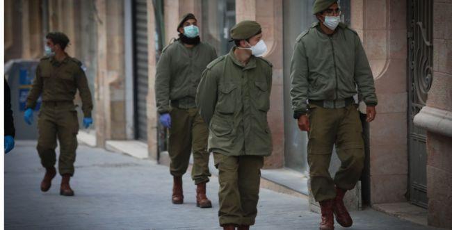"""צה""""ל מפסיק את פעילות החיילים באכיפת הסגר"""