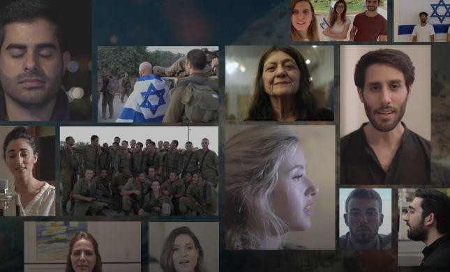 """מרגש: אמני ישראל שרים יחד """"אין לי ארץ אחרת"""". צפו"""