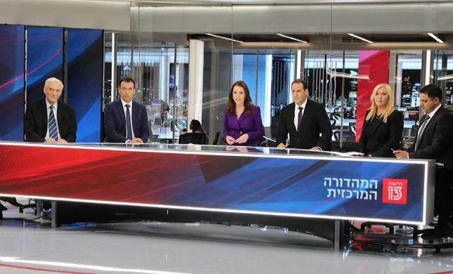 הכתבים הבכירים של חדשות ערוץ 13 נאבקים נגד הקיצוץ