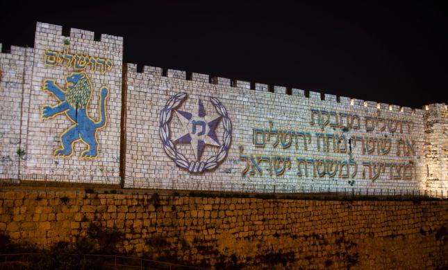 מחווה מוארת על חומות העיר העתיקה למשטרה