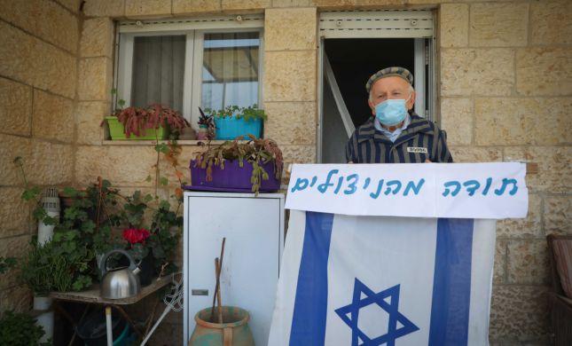 מצמרר: ניצול השואה שברח מאושוויץ לירושלים • גלריה