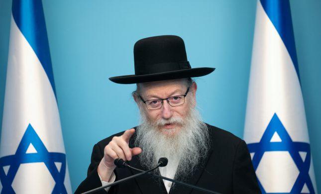 התפטרות ליצמן - צעד הנוגד את תורת ישראל