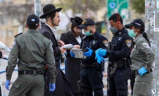 המשטרה פיזרה 200 נוכחים בברית מילה בגאולה