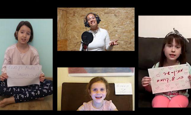 """""""קולולם"""" לפסח: ילדי ישראל שרים יחד 'מה נשתנה' • צפו"""