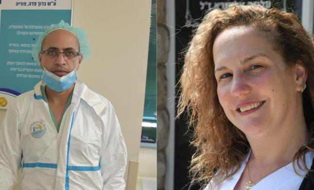 אח ואחות משני בתי חולים ישיאו את משואת הקורונה