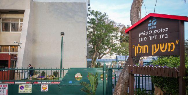 12 נפטרים בבית אבות 'משען': המשטרה פתחה בחקירה
