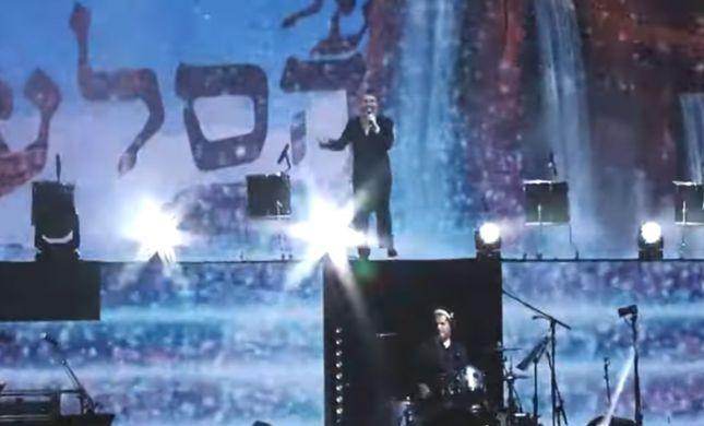 """צפו: אברהם פריד בביצוע מקפיץ ל """"על הסלע הך"""""""