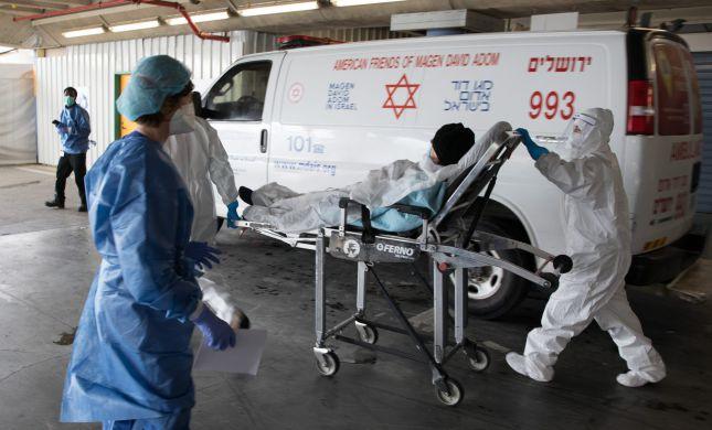 משרד הבריאות: 19 אנשים אובחנו בטעות כחולי קורונה
