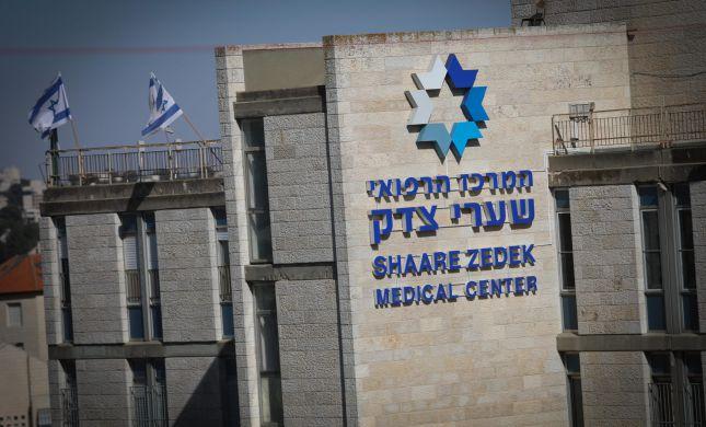"""אירוע חריג: יהודים הותקפו ע""""י מבקרים ערבים"""