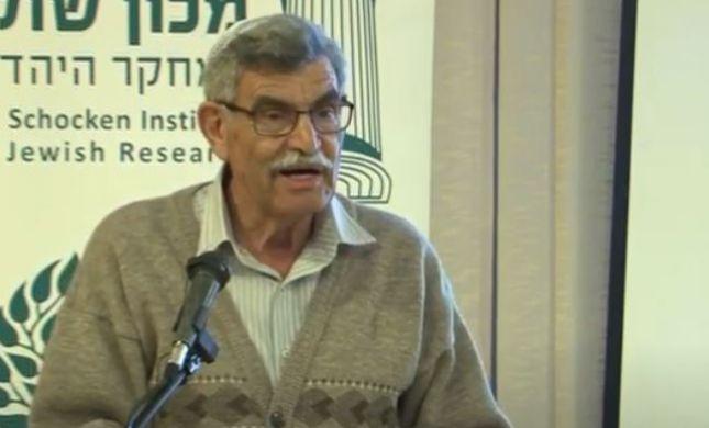 כבוד למגזר: הפרופסור הסרוג זכה בפרס מפעל חיים לחקר יהודי המזרח