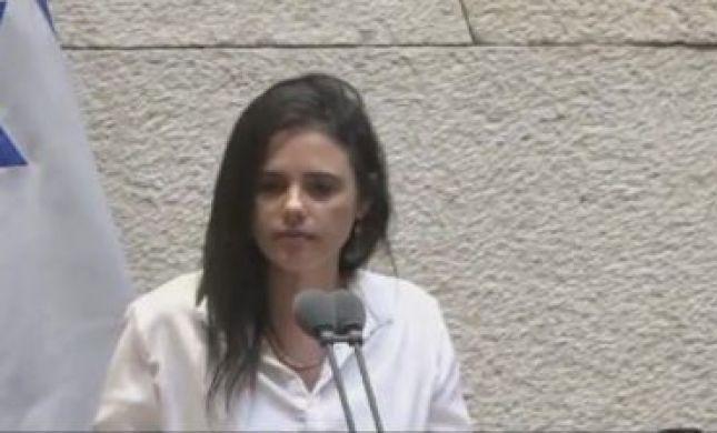 אייילת שקד על גבורתן של הנשים היהודיות בשואה