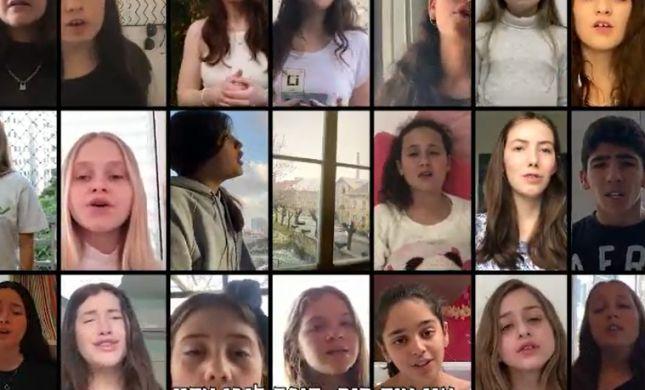 עשרות ילדים מבצעים שיר שכתבה נערה בגטו
