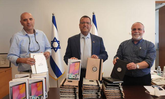עשרות טאבלטים יחולקו בירושלים לילדים עם מוגבלות
