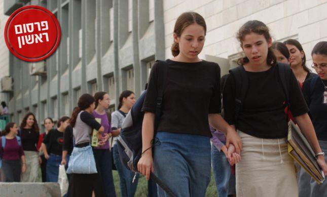 """""""ההחלטה איפה תלמד נערה אינה נתונה בידי ההורים"""""""