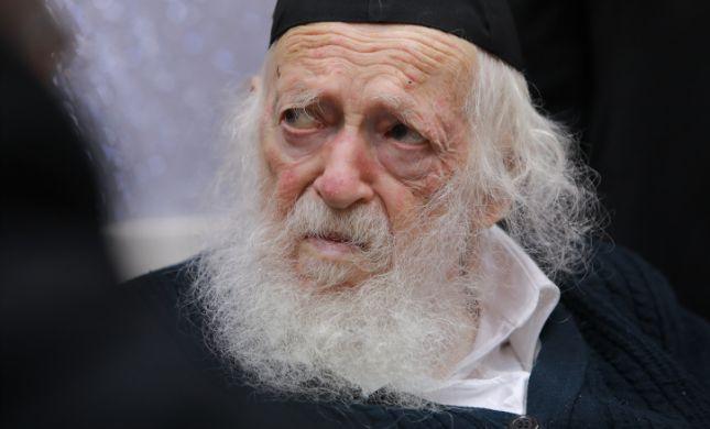 הרב קנייבסקי: לפתוח את הישיבות ותלמודי התורה