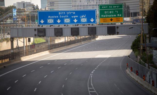 עכשיו זה רשמי| מדינת ישראל בעוצר: כל הפרטים