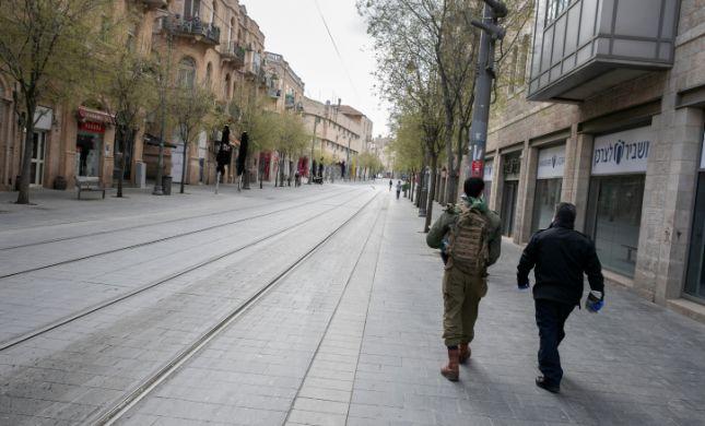 הממשלה תדון: על אילו שכונות בירושלים יוטל סגר?