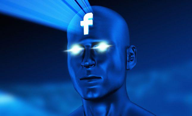 הניסוי של פייסבוק: הכניסה לאנשים אמתיים אסורה