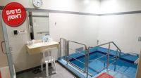 זוגיות, סרוגות טבילה בטוחה: משרד הדתות רכש ערכות בדיקת מקוואות