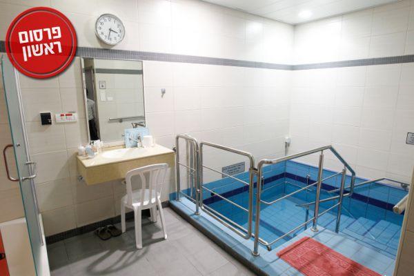 טבילה בטוחה: משרד הדתות רכש ערכות בדיקת מקוואות
