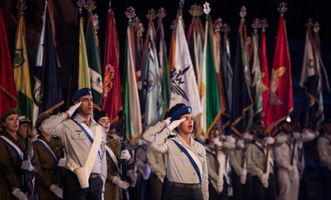 לתפארת ישראל: כך תוכלו להשתתף בטקס המשואות