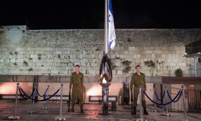 אירועי יום הזיכרון לחללי מערכות ישראל בירושלים