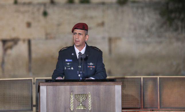 """הרמטכ""""ל: """"למרות המרחק, כל עם ישראל ביחד איתכם"""""""