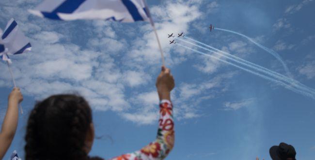 צפו ולמדו: על הדגל, הסמל ותפילה לשלום המדינה