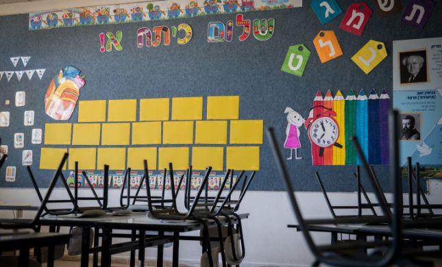 """מנכ""""ל משרד החינוך: בחודש יולי לא תהיה חופשת קיץ"""