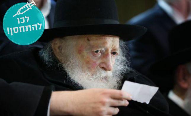 הרב קנייבסקי: כתיבת ספר תורה – סגולה מימי הבעל שם טוב לאחדות ישראל ולעצירת התפשטות מגיפות