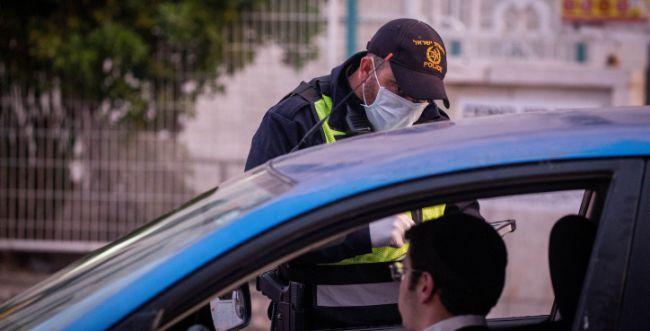 בירושלים הכי הרבה נדבקים: מצב הקורונה על פי ערים