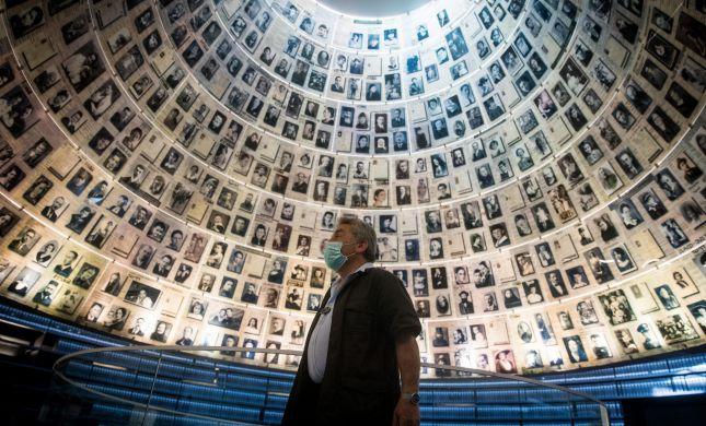 """זוכרים בצל הקורונה: לו""""ז אירועי יום השואה בסרוגים"""