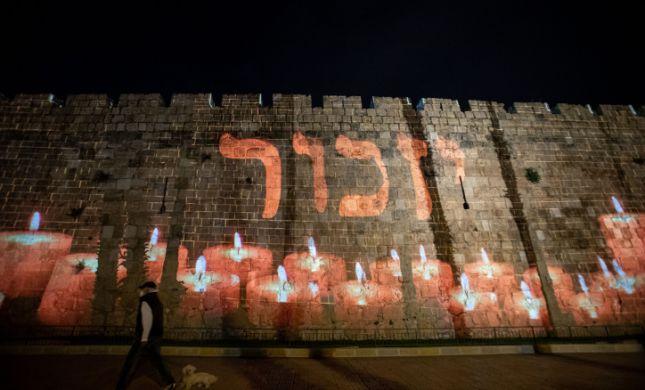 זוכרים בבירה: טקס יום הזיכרון של עיריית ירושלים