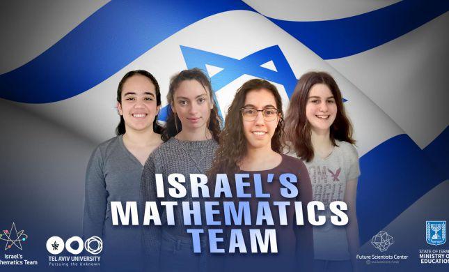 הישג לנבחרת ישראל באולימפיאדת המתמטיקה