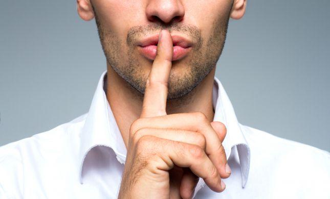 """עו""""ד על הפרשה: צו • על חובת סודיות – שלא לבייש"""