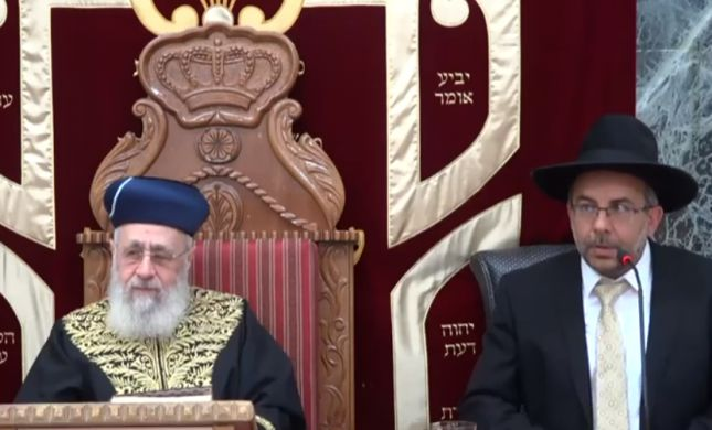 """הרב יצחק יוסף: """"בירושלים אין לנו רב ראשי אשכנזי"""""""