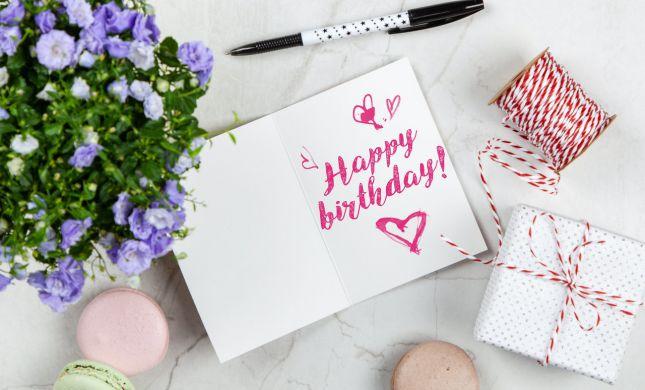 איך חוגגים יום הולדת שמח בימי הקורונה?