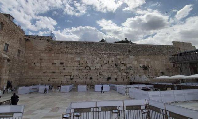 שכונות אדומות בירושלים • יוכרז סגר על הכותל?